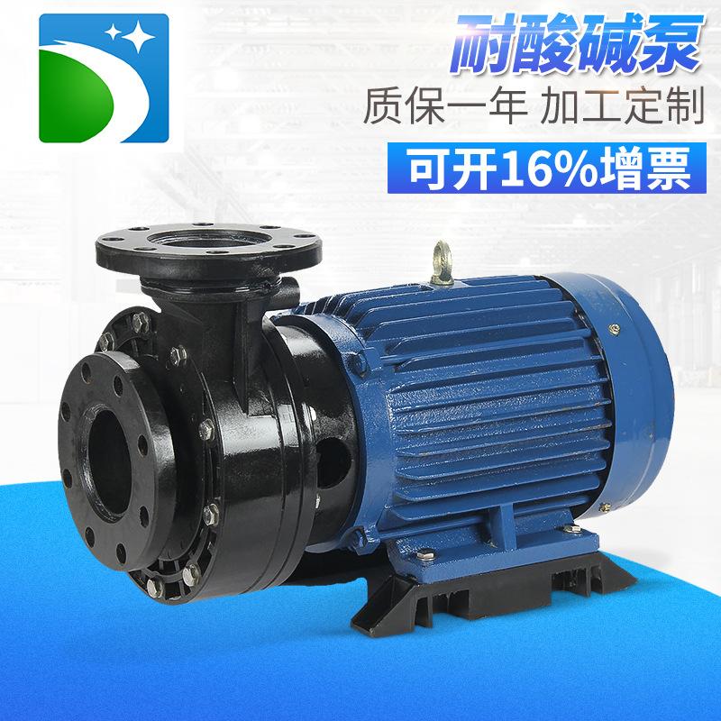 DJS系列机械泵