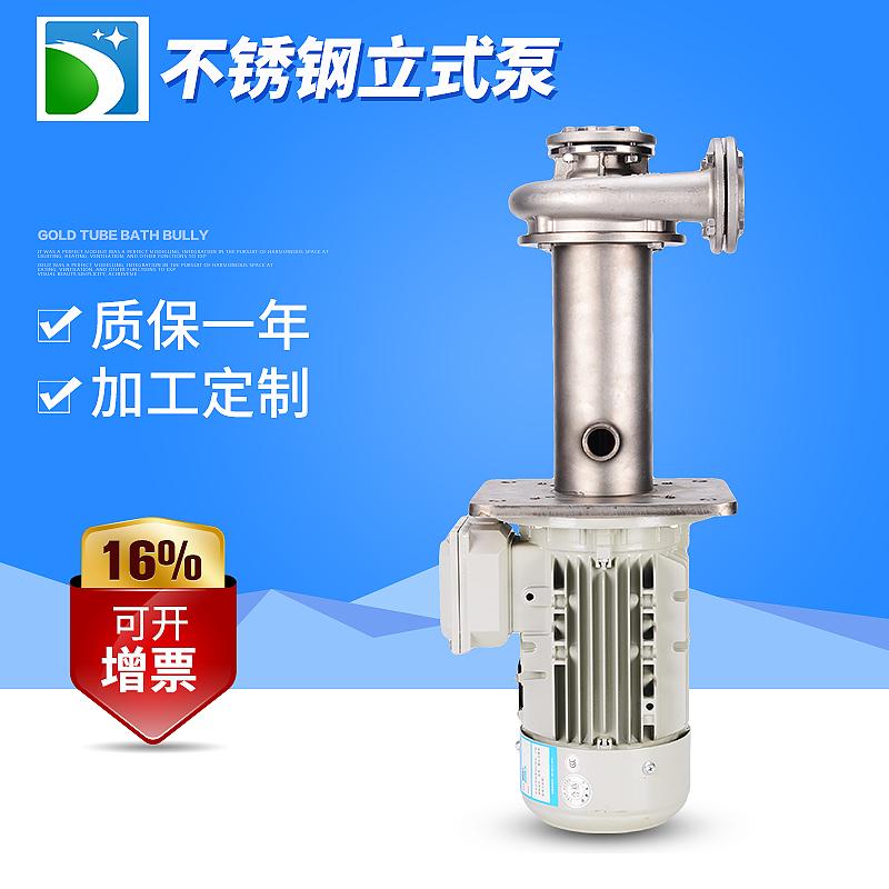 DJV系列不锈钢立式泵