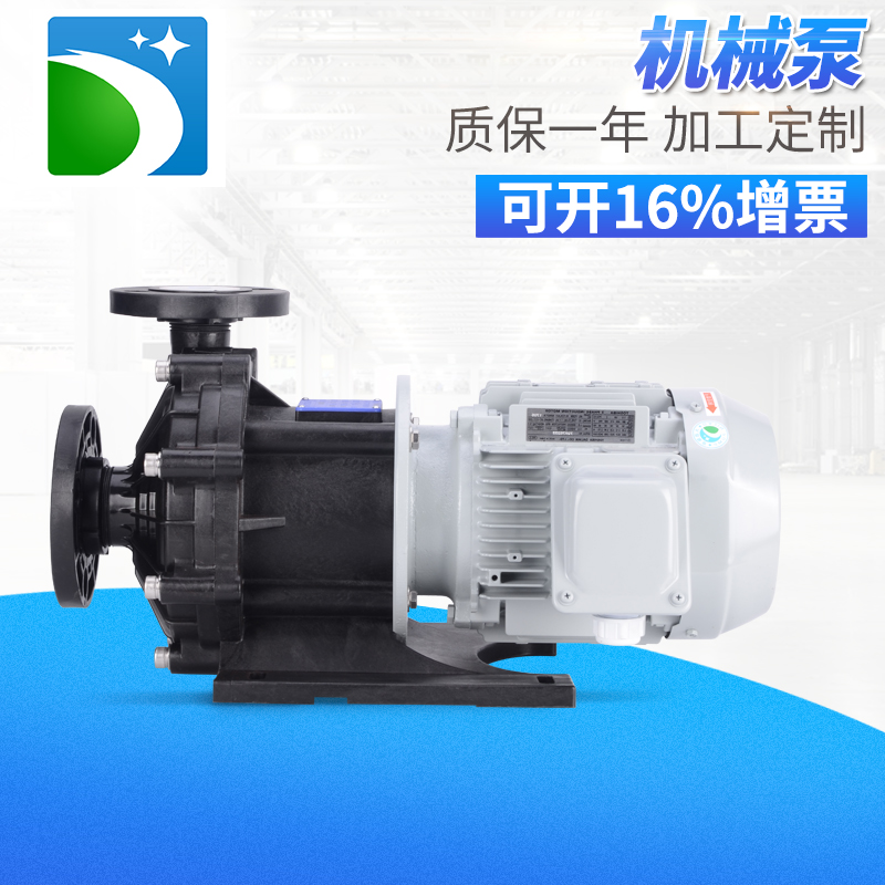 DJE系列自吸机械泵