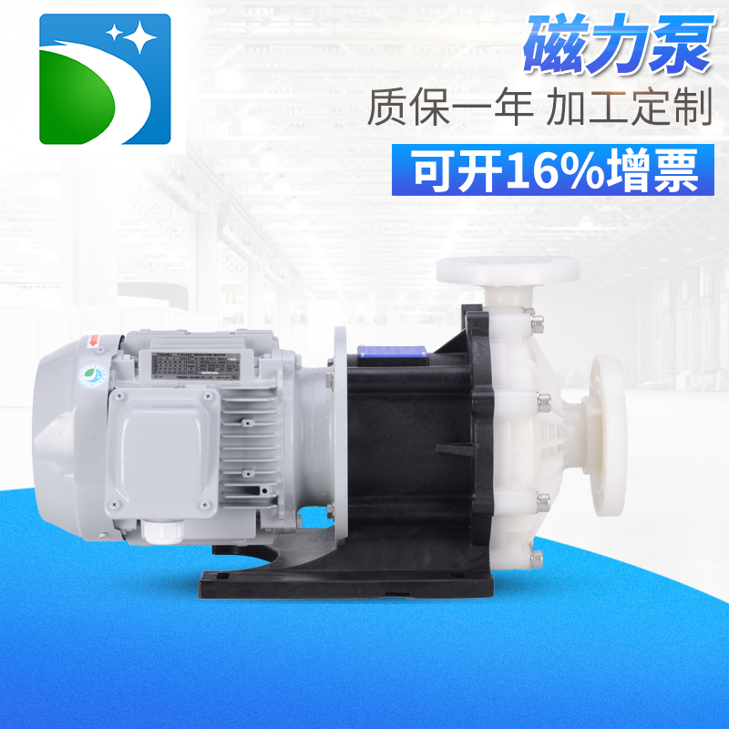 DJX系列磁力泵